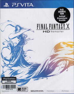 FFX HD Asia PSV.jpg