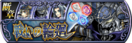 Garland Lost Chapter banner JP from DFFOO