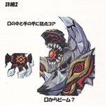 NeoLarkeicusDetails2ConceptArt-ffcceot.png