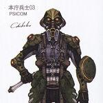 PSICOM Trooper Art.jpg