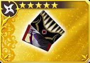 DFFOO Death Tarot (VI)