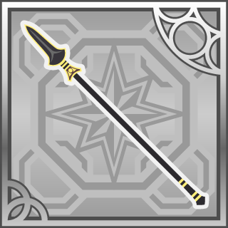Brass Spear
