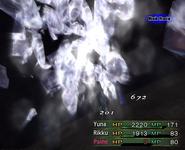 FFX-2 Diamond Dust 2