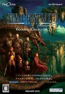 FFXI JP Vanadiel Collection 2 cover