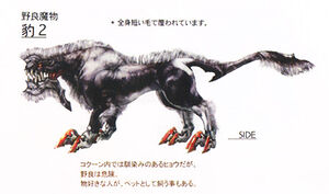 Concept art from Final Fantasy XIII.