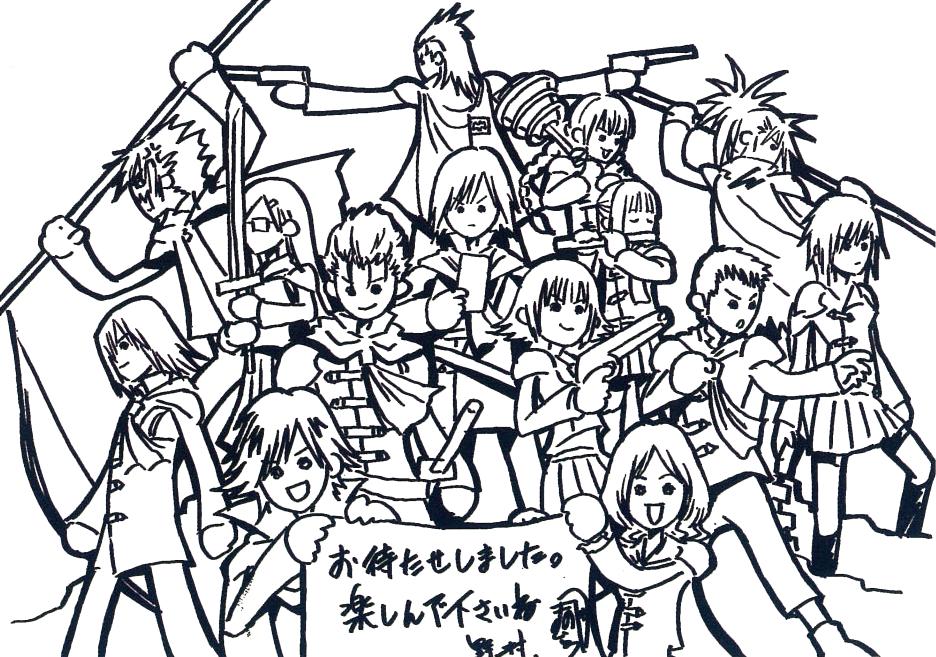 Final Fantasy Type-0 Kōshiki Settei Shiryōshū Aku no Hishi