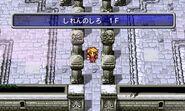 FF1 3DS Citadeloftrials