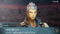 FFAgito Younger Zhuyu SS