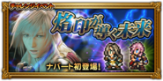 FFRK Led by Fate JP