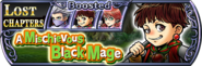 Palom Lost Chapter banner GL from DFFOO