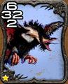 207a Zu