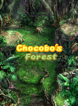 Chocobo's Forest (Final Fantasy IX)