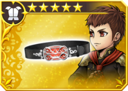 DFFOO Black Belt (0)