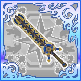 Ultima Blade (Final Fantasy XII)