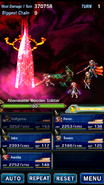 FFBE Night Sword