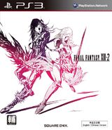 FFXIII-2 HK Bundle
