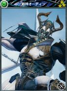 MFF War God Odin - Monk