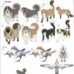 Animals of Cocoon.jpg
