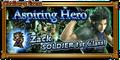 FFRK Aspiring Hero Event
