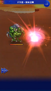 FFRK Last Stand of Doma