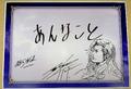 Vayne Nomura Drawing DFFNT