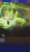 FFRK Air Blast VIICC