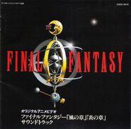 Final Fantasy: Legend of the Crystals Kaze no Shou, Hono'o no Shou