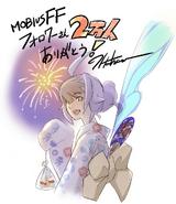 MOBIUS Toshiyuki Itahana art2