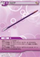 Spear TCG