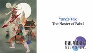 TAY PSP Yang's Tale End