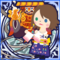 FFAB Wakizashi - Yuna Legend SSR+