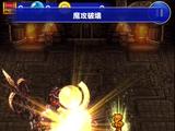 Addle (Final Fantasy XII)