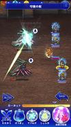 FFRK Bulwark Blade
