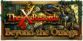 FFRK The X Records Event