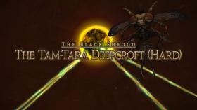 FFXIV Tam-Tara Deepcroft (Hard) Intro.png