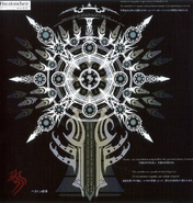 Hecatoncheir summon symbol