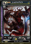 LoV Shadow Knight