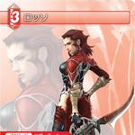 Rosso TCG.png