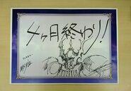 DFF2015 Golbez Nomura sketch