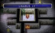 FF1 3DS Citadeloftrials F2