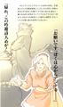 FFIV Novel Color Art 3 - You Spoony Bard