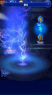 FFRK Swift Bolt