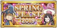 FFRK unknow event 211