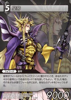 1-160r Emperor TCG.png