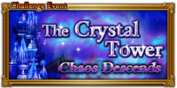 Crystal Tower Banner 1.png