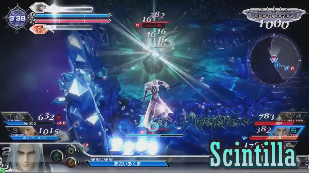 Scintilla (Sephiroth ability)