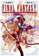 FFLS Cover