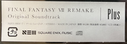 FFVIIR OST+ Obi1