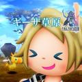 TFFAC Song Icon FFXII- Giza Plains (JP)