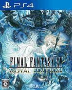 XV PS4 Royal Edition JP Cover